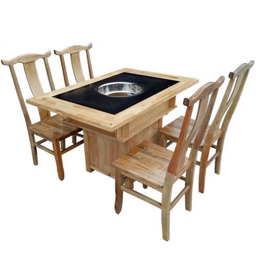 电磁炉实木火锅桌