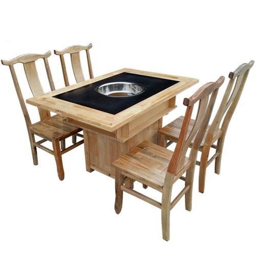 重庆电磁炉实木火锅桌